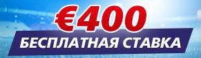 ���������� ������ 400�!